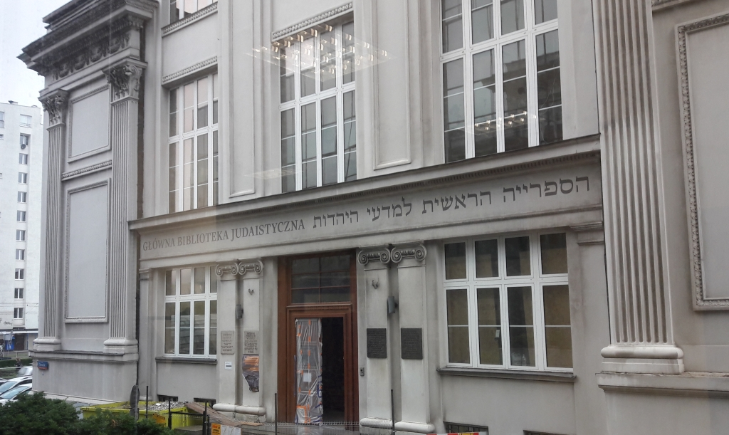 Jewish Historical Institute in Warsaw (poland)